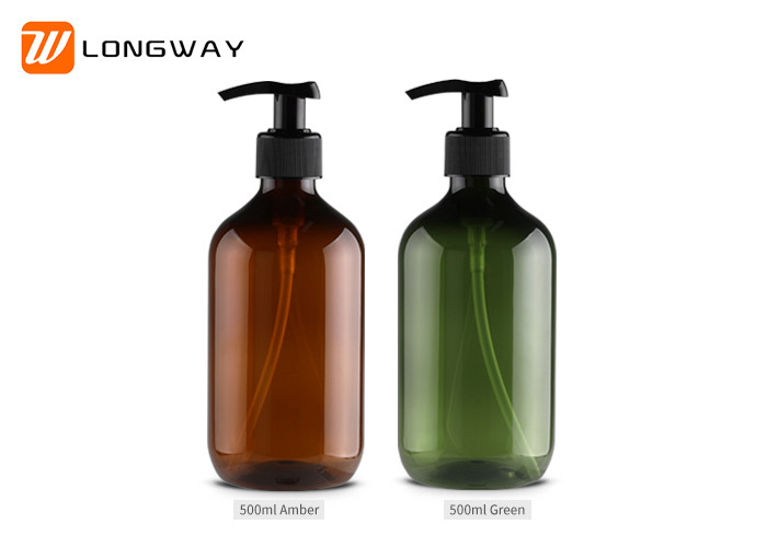 Lotion Pump Bottle Luxury Cosmetic Packaging Skin Kare Facial Cream Bottle
